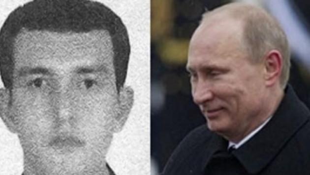 На Украине казахстанцу предъявили обвинения в покушении на Путина
