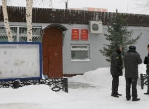 """В Казани задержан начальник угрозыска отдела """"Дальний"""""""