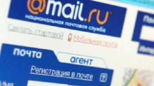 Один из основателей Mail.ru выставил свою долю на продажу