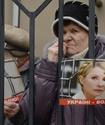 В камеру к Тимошенко подселят осужденную за убийство