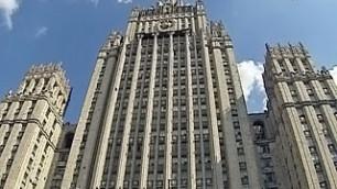 """Москва заподозрила """"Друзей Сирии"""" в подготовке почвы для вторжения"""