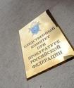 """В СК задумались о создании """"антиполицейского"""" подразделения"""
