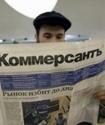 """Общественная палата России решила подать в суд на """"Коммерсантъ"""""""