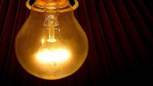 С 1 апреля в Алматы повысят тарифы на электроэнергию