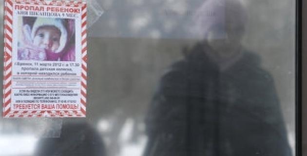 Мать инсценировала похищение девочки из Брянска для сокрытия убийства