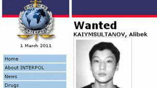 Разыскиваемый Интерполом казахстанец явился с повинной в полицию