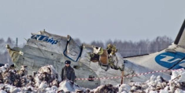 СК назвал обледенение главной причиной крушения ATR-72