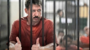Защита назвала позором дело Виктора Бута