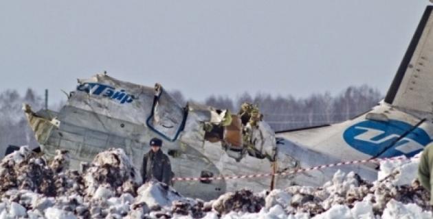 МАК завершил работы на месте крушения ATR-72 под Тюменью