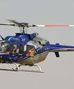 Пилот разбившегося в Татарстане вертолета погиб
