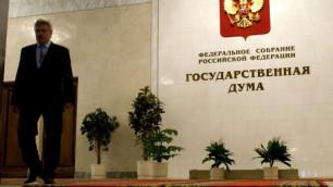 """В Госдуме появится совет по борьбе с """"цветными революциями"""""""