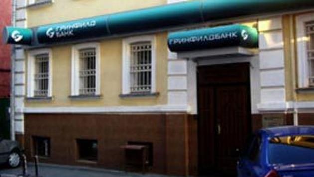 """Отделение """"Гринфилдбанка"""" в Москве ограбили через пролом в стене в аптеке"""