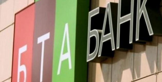 """Президент Казахстана поручил стабилизировать ситуацию в """"БТА"""" и """"Альянс"""" банках"""