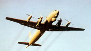 Российские Ил-38 напугали японский эсминец