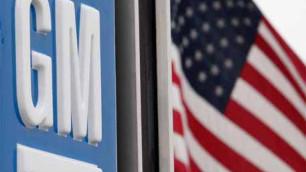 На заводе General Motors прогремел мощный взрыв