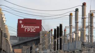Запущен первый энергоблок крупнейшей в  Забайкалье ГРЭС