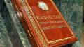 Эксперт пожаловался на устрашающий стиль написания законов в Казахстане