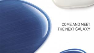 Объявлена дата презентации нового флагманского смартфона Samsung