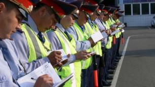 Руководство МВД Казахстана избавили от прохождения переаттестации