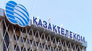 В Казахстане на 20 процентов подорожала абонентская плата за телефон