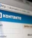"""Житель Чувашии осужден за оскорбление полицейского """"ВКонтакте"""""""