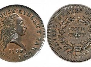 В США одноцентовая монета ушла с молотка за миллион долларов