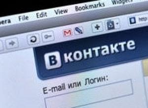 """Интернет-СМИ раскритиковали """"ВКонтакте"""" за новую функцию"""