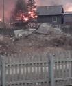 В Амурском поселке огонь охватил 46 домов и емкости с нефетпродуктами
