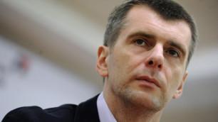 Прохоров предпочел партии общественное движение