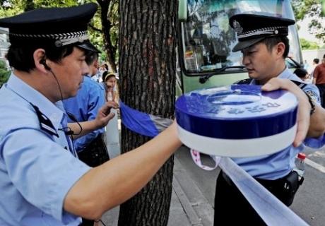 Полиция японии возбудила уголовное
