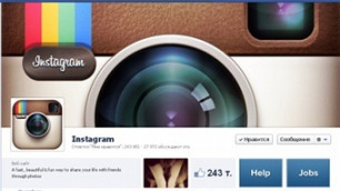 Facebook заплатил за Instagram 23 миллиона акций