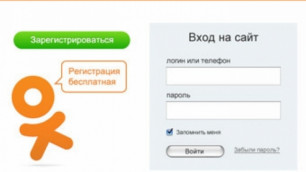 """""""Одноклассники"""" выучат казахский язык"""