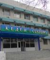 900 казахстанских таможенников лишат погон