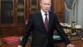 СМИ подсчитали расходы на инаугурацию Путина