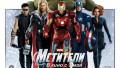 """LG и Marvel приглашают на предпремьерный показ """"Мстителей"""""""