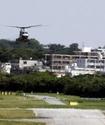 США выведут из Японии 9 тысяч морпехов