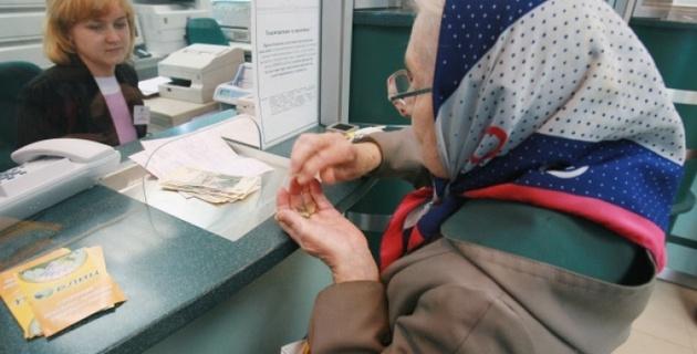 Минздрав России предложил отменить досрочные пенсии сотрудникам вредных производств