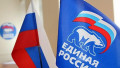 """""""Единая Россия"""" передала Медведеву список кандидатов в правительство"""