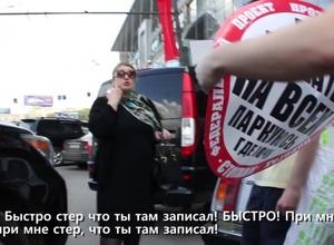 """СМИ назвали имена участников потасовки у """"Европейского"""""""