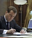 Медведев утвердил прямые выборы губернаторов