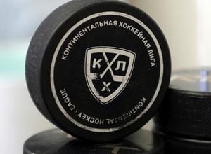 КХЛ пополнили три новые команды