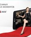 LG выступила спонсором Центрально-Азиатского конкурса стилистов Oriental Look 2012
