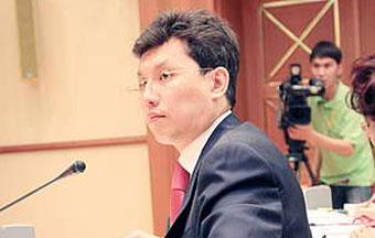 Инвестиции казахстан