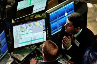 биржевые цены