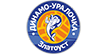 Динамо-Уралочка