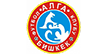 Алга-Бишкек