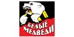 Белые Медведи (мол)