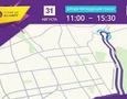 """Как будет ограничено движение автотранспорта во время """"Тура Алматы-2019"""" - Этап 2"""