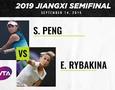 Как 20-летняя теннисистка из Казахстана вышла в финал турнира WTA в Китае