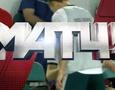 Видеообзор матча Казахстан - Россия на Кубке Каспия по футзалу